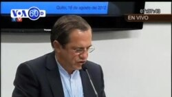 VOA國際60秒(粵語): 2012年8月16日