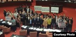 台湾立法院12月5日通过民进党党团推动的《促转条例》 (图片来源:民进党立法院党团)