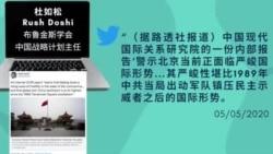 中国追逃一名网上侮辱戍边烈士的男子