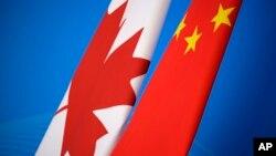 Mối quan hệ giữa Trung Quốc và Canada trở nên xấu đi sau khi Canada bắt giữ bà Mạnh Vãn Chu.