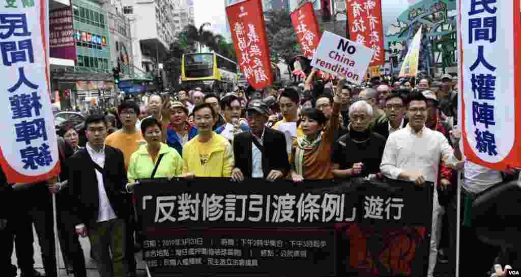 香港民陣指12,000人參與反對修訂引渡條例遊行。(美國之音湯惠芸攝 )