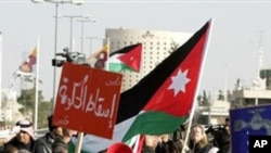 요르단의 반정부 시위