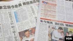 台灣媒體報道國民黨主席暨總統參選人朱立倫訪問美國。(美國之音張永泰拍攝)