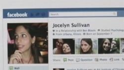 فيسبوک رسما اولين عرضه عمومی سهام خود را تقاضا کرد