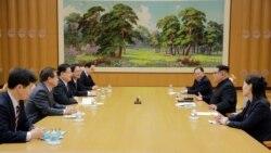 """[특파원 리포트 오디오] 전문가들 """"남북 합의 의미 있는 진전…비핵화 진정성 신중히 봐야"""""""