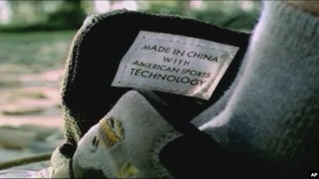 "A scene from China's new television ad campaign ""Made In China, Made with the World"""