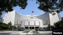 北京的中国人民银行总部大楼(2018年9月28日)。
