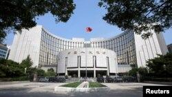 北京的中國人民銀行總部大樓(2018年9月28日)。