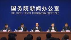 """北京连续强硬表态 经贸白皮书指美 """"贸易霸凌"""""""