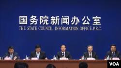 2018年9月25日,中国国务院新闻办召开发布会,就美中贸易摩擦阐述中国政府立场。(视频截图)
