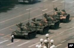 1989年天安门广场屠杀事件