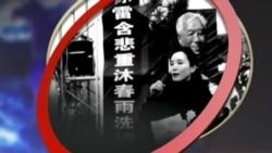 VOA卫视(2015年1月26日 第一小时节目)
