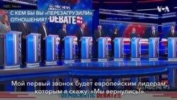 День второй: дебаты кандидатов от Демократической партии