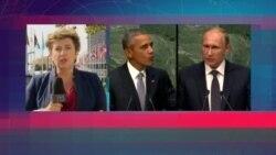 Обама и Путин: встреча лицом к лицу