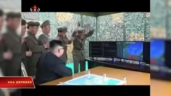 Truyền hình vệ tinh VOA 15/3/2017