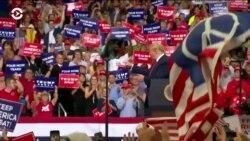 Штаб Трампа собрал 105 млн долларов на переизбрание в 2020 году