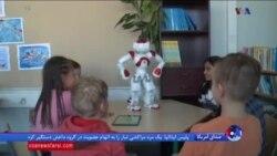 ربات آموزگار، جدیدترین مورد استفاده از هوش مصنوعی
