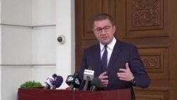 Мицкоски за изборите во Северна Македонија
