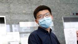 Joshua Wong ေဟာင္ေကာင္ဥပေဒျပဳအဖဲြ႔၀င္ ေရြးေကာက္ခံဖို႔ စာရင္းသြင္း