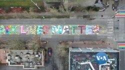 လူမည္းေတြရဲ႕ အသက္တန္ဖိုးထားပါလႈပ္ရွားမႈ နဲ႔ Graffiti ပန္းခ်ီကားေတြ