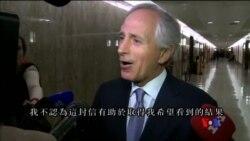 2015-03-11 美國之音視頻新聞: 美國共和黨議員致伊朗信件繼續引發辯論