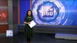 View 360 – پیر 5 فروری کا پروگرام