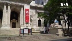 Як Нью-Йоркська публічна бібліотека буде працювати після карантину? Відео