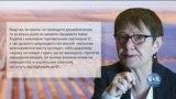 Президентка ЄБРР: щоб не втратити експортні позиції в Європі, Україна має йти шляхом зелених технологій. Відео