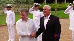 2017-08-14 美國之音視頻新聞: 哥倫比亞總統說拉美不需要美軍干預委內瑞拉 (粵語)