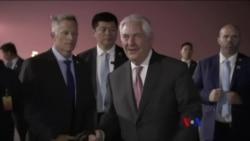 2017-10-01 美國之音視頻新聞: 美國國務院指北韓無意對話 (粵語)