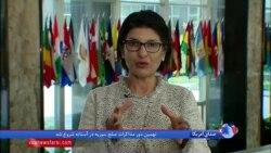 چرا وزیر خارجه آمریکا در افتتاح سفارت آمریکا در اورشلیم حضور نداشت