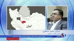 جزئیات بازداشت احمد منتظری به نقل از برادر او: تاوان افشاگری علیه کشتار ۶۷ است