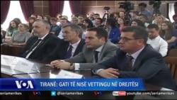 Pastrimi i figurave në drejtësinë shqiptare