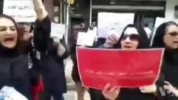 شعار مالباختگان موسسه کاسپین درباره سهم ایران در خزر در رشت