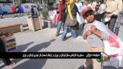راهکارهای معضل کودکان کار در ایران