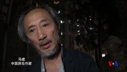 马建谈习近平与中国梦