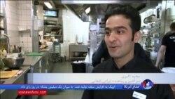 موفقیت یک پناهجوی ایرانی در بروکسل؛ سرآشپز رستوران لوکس فرانسوی