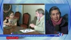 پرونده ایران در شورای حقوق بشر سازمان ملل