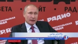 تمجید ولادیمیر پوتین از رهبر کره شمالی: او سیاستمدار توانایی است