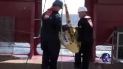 搜寻人员试图再捕捉失踪马航飞行数据记录器信号