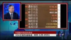 时事大家谈:中国股市,接下来跳的会是谁?
