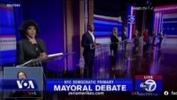 Zgjedhjet paraprake për kryebashkiak të Nju Jorkut
