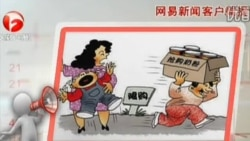 """火墙内外:香港""""奶粉门""""事件""""两会""""引热议"""