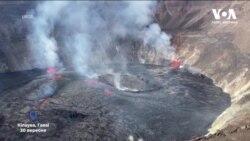 Кадри з повітря зафіксували виверження вулкана Кілауеа на Гаваях. Відео