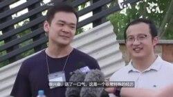 从武汉撤离的一批澳大利亚人结束隔离生活