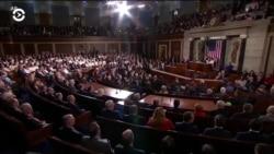 Трамп выступил с докладом «О положении дел в стране» перед разделенным Конгрессом