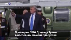 Новости США за 60 секунд. 14 ноября 2017 года