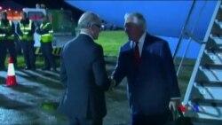蒂勒森國務卿跟英法官員談北韓與利比亞 (粵語)