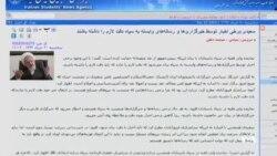 نماینده خامنه ای در سپاه: خبرگزاریهای سپاه دقت لازم را ندارند