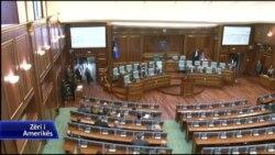 ID, raport për Kosovën